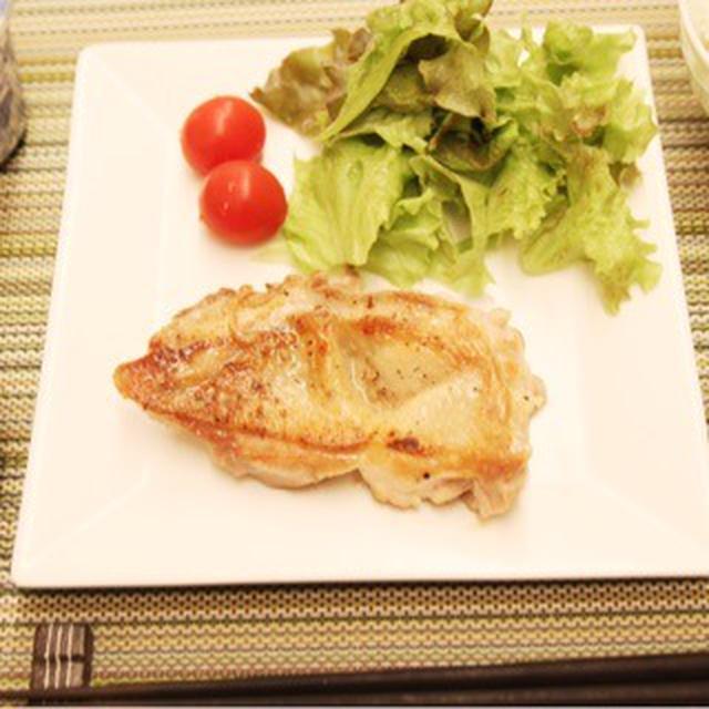 手抜き☆鶏の塩ステーキ