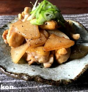 【簡単!大根レシピ2つ】フライパン1つで*鶏と大根のバターじょうゆと、レンジで1発!豚大根