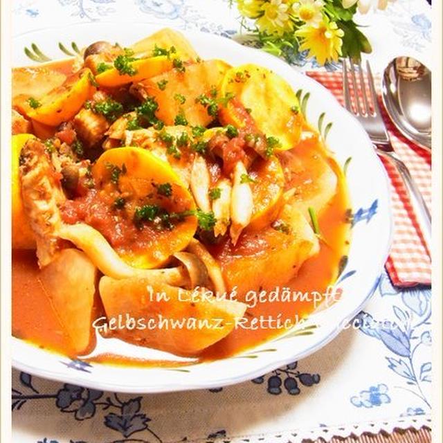 ぶりと大根のトマト煮込み 【 ハウス スパイスクッキング カチャトーラ & ルクエ スチームケース 】