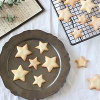 お星さまのクッキー