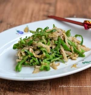 【作りおきレシピ】ピーマンと豚バラ肉のスタミナ炒め