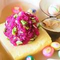 おひな祭り 🌸 はまぐりヴァージョンレシピ ♪ だし巻き玉子の手まりおろしあんかけ