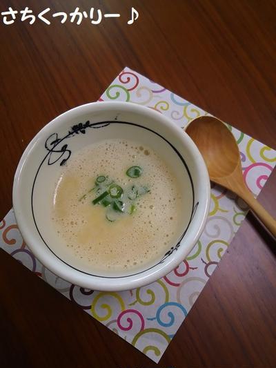 白菜と長葱の和ポタージュ