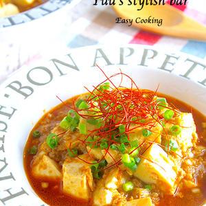 チンして完成!レンジで作れる麻婆豆腐レシピ