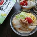 だしまろで簡単♪お弁当作りおき常備菜〜創味食品xレシピブログxフーディーテーブル