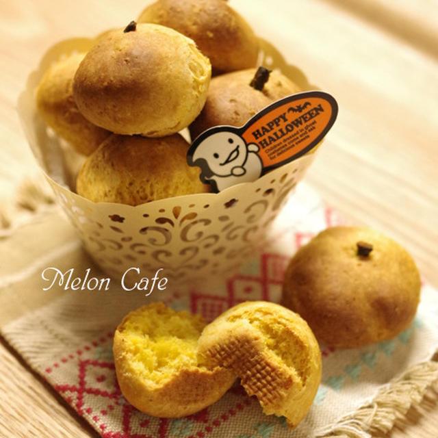 ホットケーキミックスでつくる、シンプル簡単かぼちゃのクッキー☆スパイスでお料理上手vol.44 料理もスイーツもHAPPYに!おうちハロウィンレシピ♪