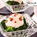 ブロッコリー&ツナ☆クリームチーズサラダ by ジャカランダさん