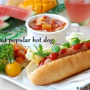 ホットドッグを楽しもう♪フィリングレシピとアレンジメニュー