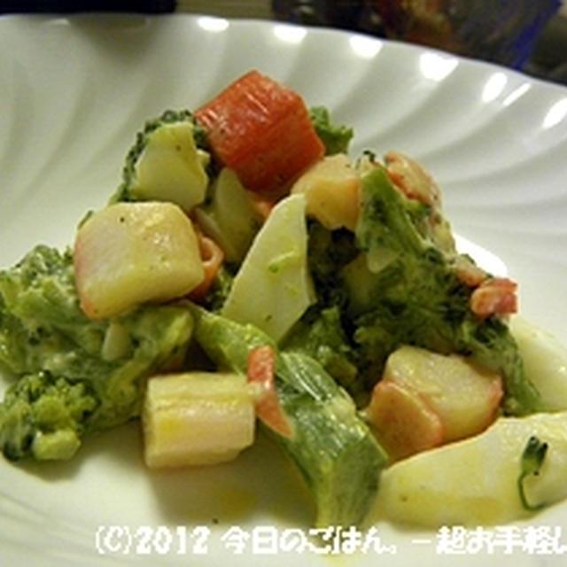 ブロッコリー・たまご・カニカマの塩麹マヨサラダ 隠し味にほんの少々♪