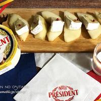 フランス産カマンベールチーズとラ・フランスで簡単アペリティフ☆