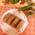 生クリーム紅茶パウンドケーキ