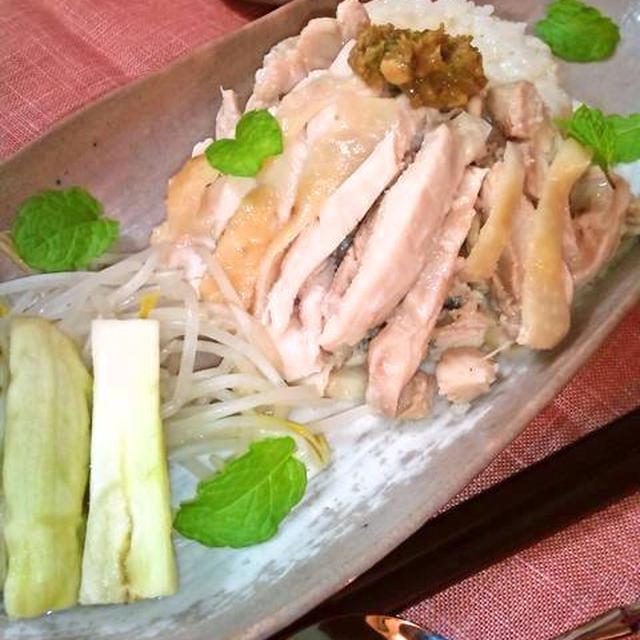東南アジア系香り鶏肉ご飯 with ピリ辛旨青胡椒味噌