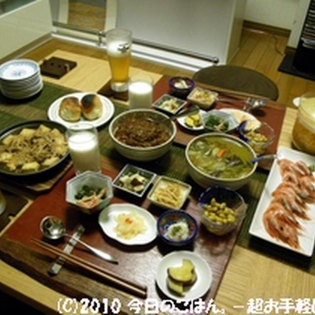 8/26の晩ごはん 野菜グリーンカレーとキーマカレーで、ビール!