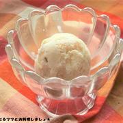 ジッパー袋で簡単★豆腐ジェラート