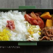 今日のお弁当~ソーセージのケチャップ炒め