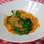 青菜のナムル