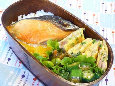 焼き紅鮭弁当