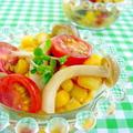 彩り野菜のマスタードサラダ♪ by みぃさん