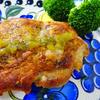 鶏もも肉の皮パリ焼き 柚子胡椒風味