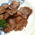 『牛タンのハーブソルト焼き』