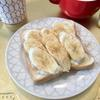 簡単朝ごパン♪シナモンバナナヨーグルトパン