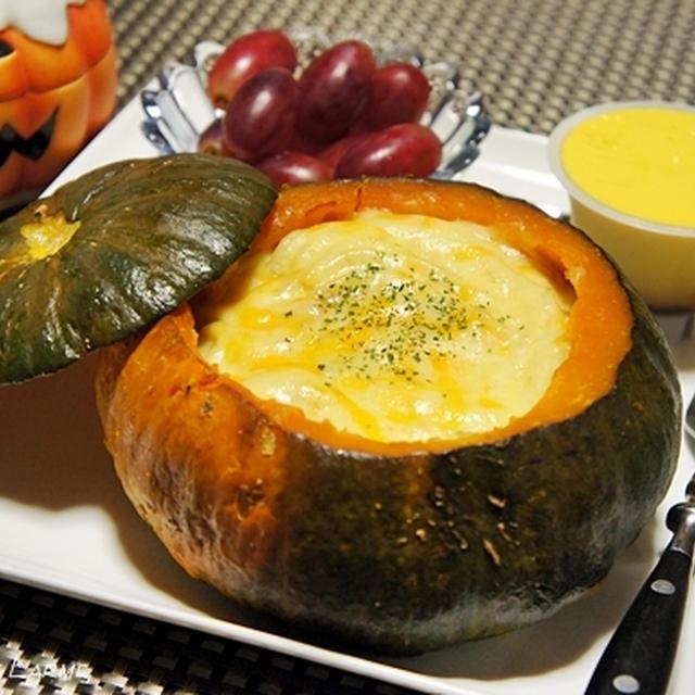 今日はハロウィン♪ 丸ごとパンプキンのチーズ焼きパスタ