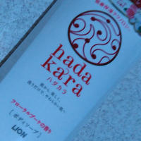 hadakara ボディソープ フローラルブーケの香り