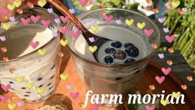 農家レシピ・ブラックタピオカのミルクティーと♪大根もち