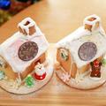 クリスマスのヘクセンハウス2020☆我が家はクッキーでできた、サンタのおうちです♪