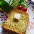 イギリスパンdeカレートースト