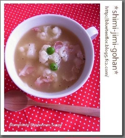 大豆とカリフラワーの滋味スープ