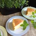 シュワ、フワフワのスフレチーズケーキの出来上がり!! by pentaさん