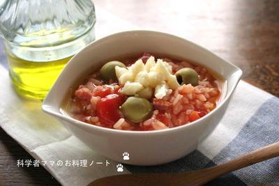 たっぷりトマトの簡単リゾット