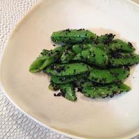 初夏の野菜おつまみ「スナップえんどうの胡麻よごし」。