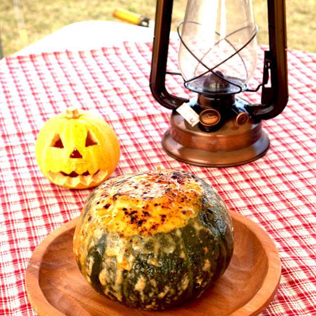 ハロウィンキャンプで♪♪丸ごとかぼちゃのラザニアソースグラタン