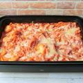 じゃがベーコンのトマトスパゲティグラタン by わんたるさん