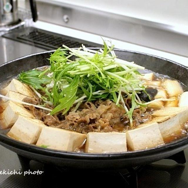 ちょっとだけ上品な味「京風肉豆腐鍋」&「生キャラメルさつま芋」