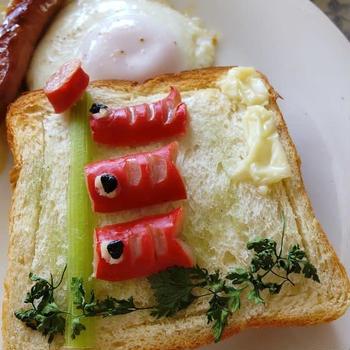 こいのぼりトースト