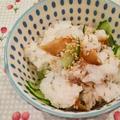 スモークマカレルの混ぜ寿司