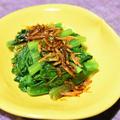 小松菜の中華風おひたし。オイスターソースでコクありお酒に合う野菜のおつまみ。