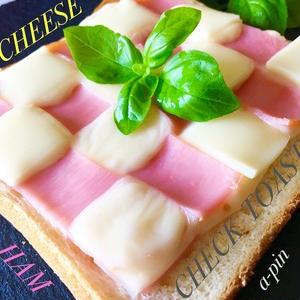 実はいろいろあるんです!「ハム&チーズ」で作るお手軽朝食アイデア