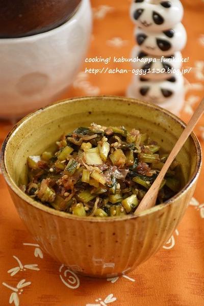 【レシピ】ご飯のお供に!かぶの葉ふりかけ