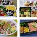 中学生、和彰のお弁当 -133〜137- by canchaさん