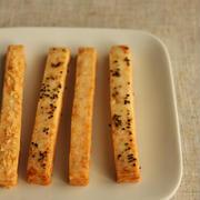 バレンタインにも♪スライスチーズでサクッと簡単チーズクッキー