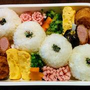 今日のお弁当 第1399号 ~まんまるコロッケ弁当~