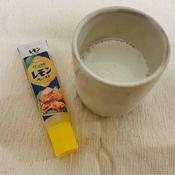 ほっとミルクレモン