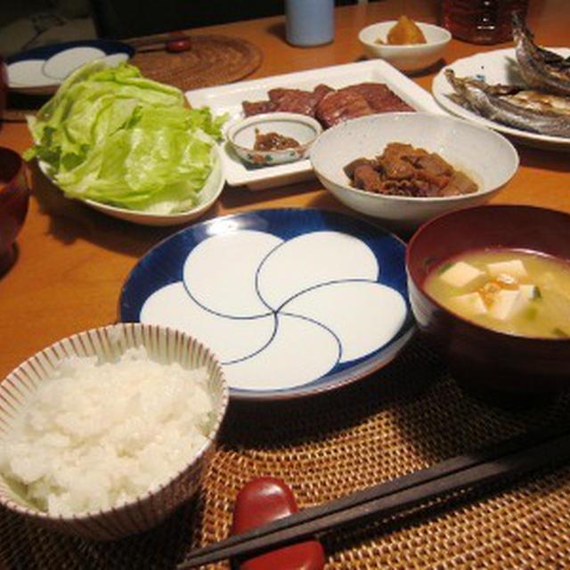 焼き牛タンと鰺の干物定食