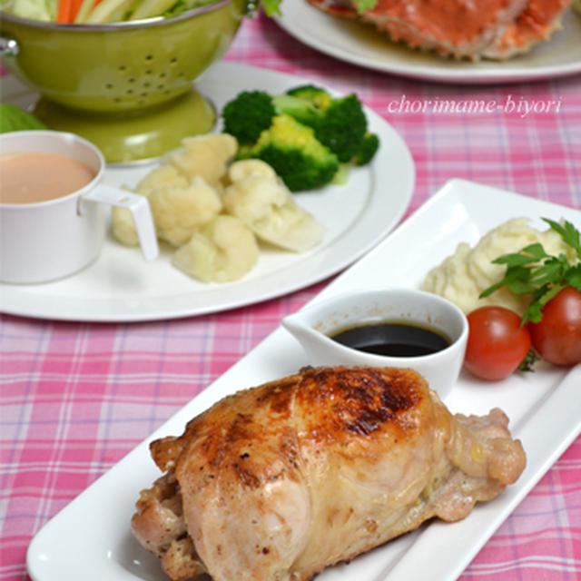 ローストチキンvr.鶏むね肉。と、野菜ディップ&タラバガニの晩ご飯。