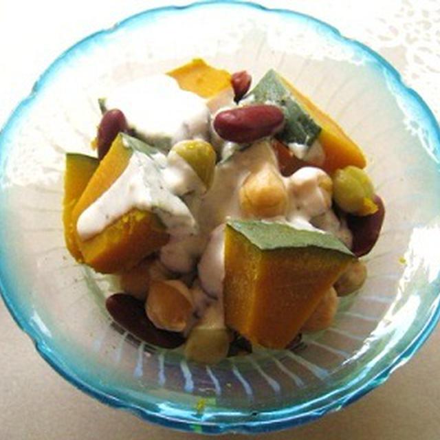 かぼちゃと豆のヨーグルトサラダ