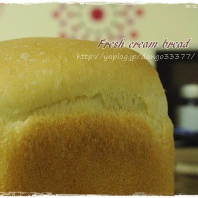 【HB*生クリーム食パン】&パン祭りスーパーセール!